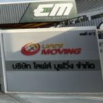 Life's Moving Co. Ltd.